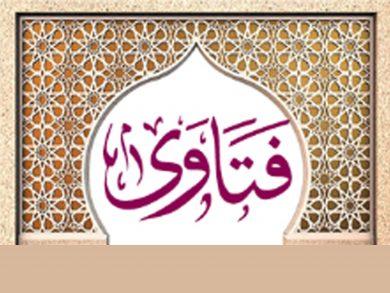 Photo of فتاوى ..  فضيلة الشيخ، ما حكم من شرب بعد الأذان ظناً منه عدم طلوع الفجر ؟