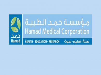 Photo of إيصال الأدوية للمنازل لكافة المرضى في قطر