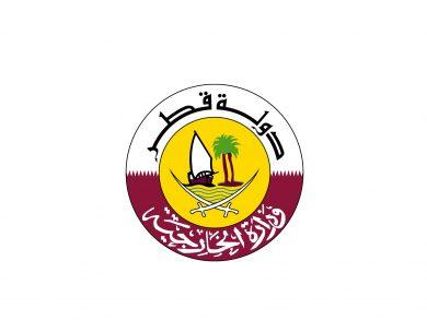 Photo of قطر وأمريكا تسهلان محادثات الحكومة الأفغانية وطالبان