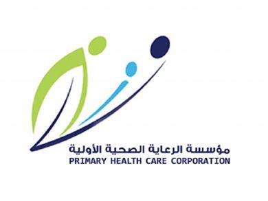 Photo of حملة تطعيم تستهدف الكادر الإداري والتعليمي في المدارس الحكومية الابتدائية والنموذجية ورياض الأطفال