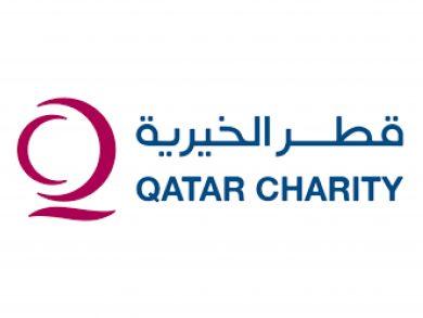 "Photo of قطر الخيرية تطلق برنامج العلامة التجارية  ""الشريك الإنساني CP"""