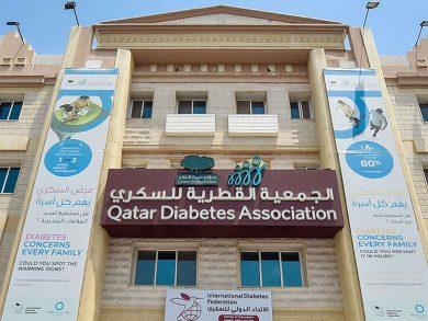 Photo of الجمعية القطرية للسكري تنظم ندوة تثقيفية