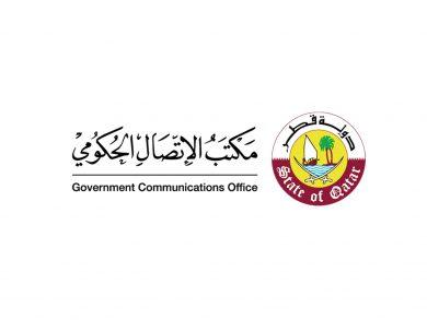 Photo of مكتب الاتصال الحكومي يستعرض المساعدات القطرية لليمن