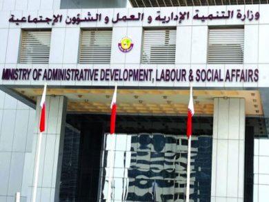 Photo of حملات تفتيشية على مساكن العمّال بالأحياء السكنية