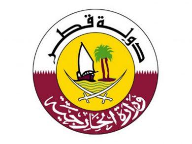 Photo of بدء التسجيل بمنتدى قطر الاقتصادي