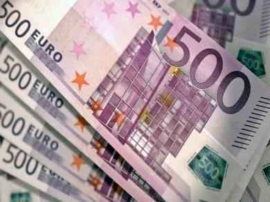 Photo of المركزي الأوروبي يقدّم قروضاً خارجية