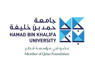 Photo of 300 طالب مستجد بجامعة حمد بن خليفة