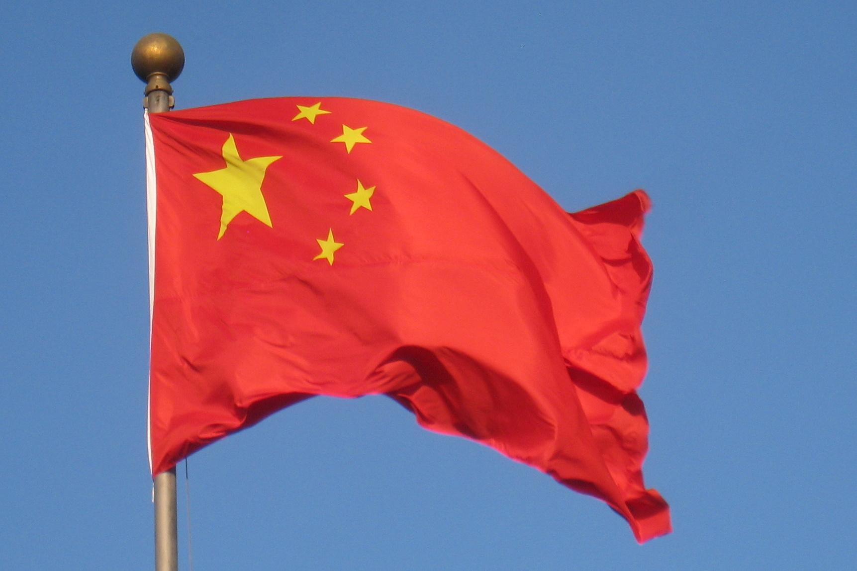 تراجع التجارة بين الصين والدول العربية - جريدة الراية