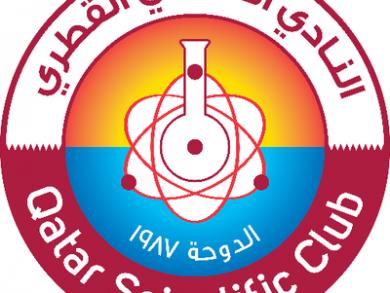 Photo of تجهيز واحة «الصنّاع والمُبتكرين»