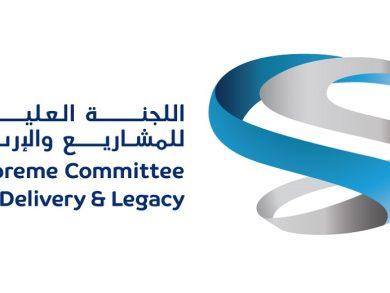 Photo of بعد غد .. انطلاق برنامج تدريب مدراء الأمن والسلامة لملاعب مونديال قطر 2022