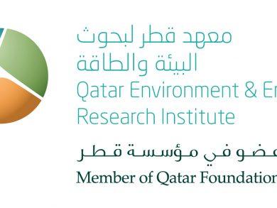 Photo of أول أطلس للطاقة الشمسية في قطر