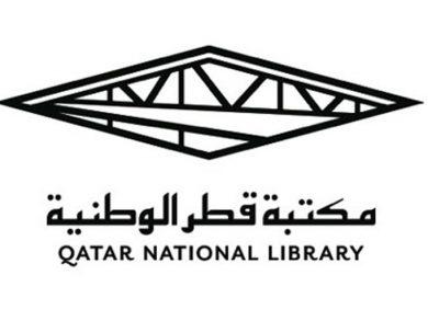 Photo of مكتبة قطر الوطنية وشركاؤها يضافرون الجهود لترميم المكتبات والمؤسسات الثقافية في بيروت