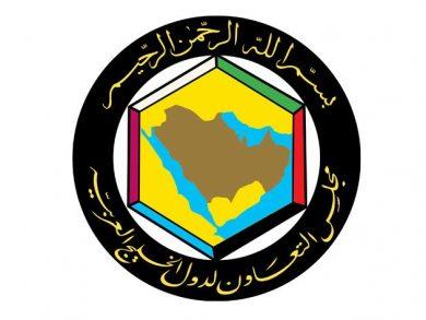 Photo of انطلاق مؤتمر خليجي بسلطنة عمان حول تداعيات جائحة كورونا