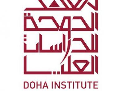 Photo of اللجنة الأولمبية القطرية توقع مذكرة تفاهم مع معهد الدوحة للدراسات العليا