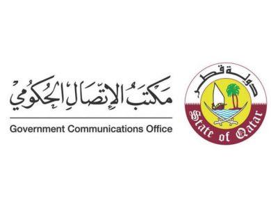 Photo of بدء تطبيق سياسة السفر والعودة أول أغسطس
