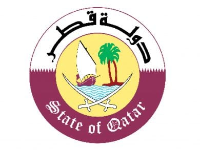 Photo of قطر تشارك في اجتماعين خليجيين