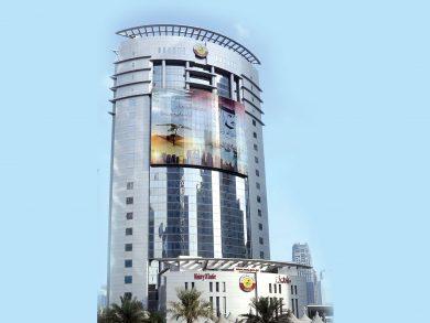 Photo of العدل تدعو المراجعين لإبراز تطبيق «احتراز»