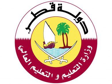 Photo of التعليم: إعلان نتائج انتخابات اللجان الاستشارية قريباً