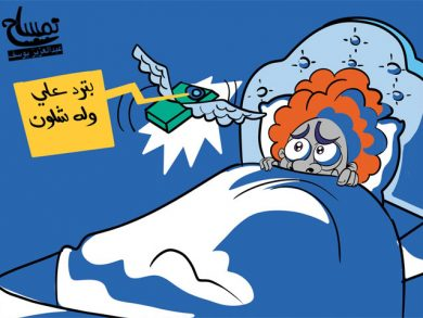 Photo of عبد-العزيز٠٣-١٢-٢٠١٩