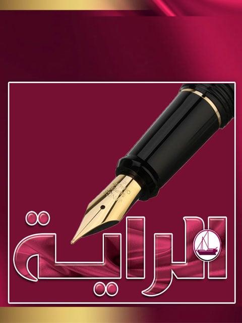 author-8