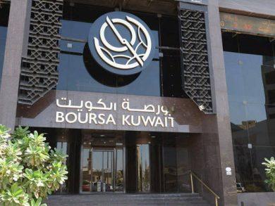 Photo of بورصة الكويت تستهل تعاملاتها على ارتفاع