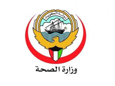 Photo of الصحة الكويتية: 385 إصابة جديدة بفيروس كورونا وتسجيل 3 وفيات