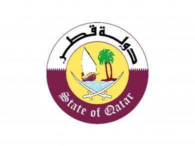 Photo of إشادة بدعم دولة قطر الإنساني لقطاع غزة