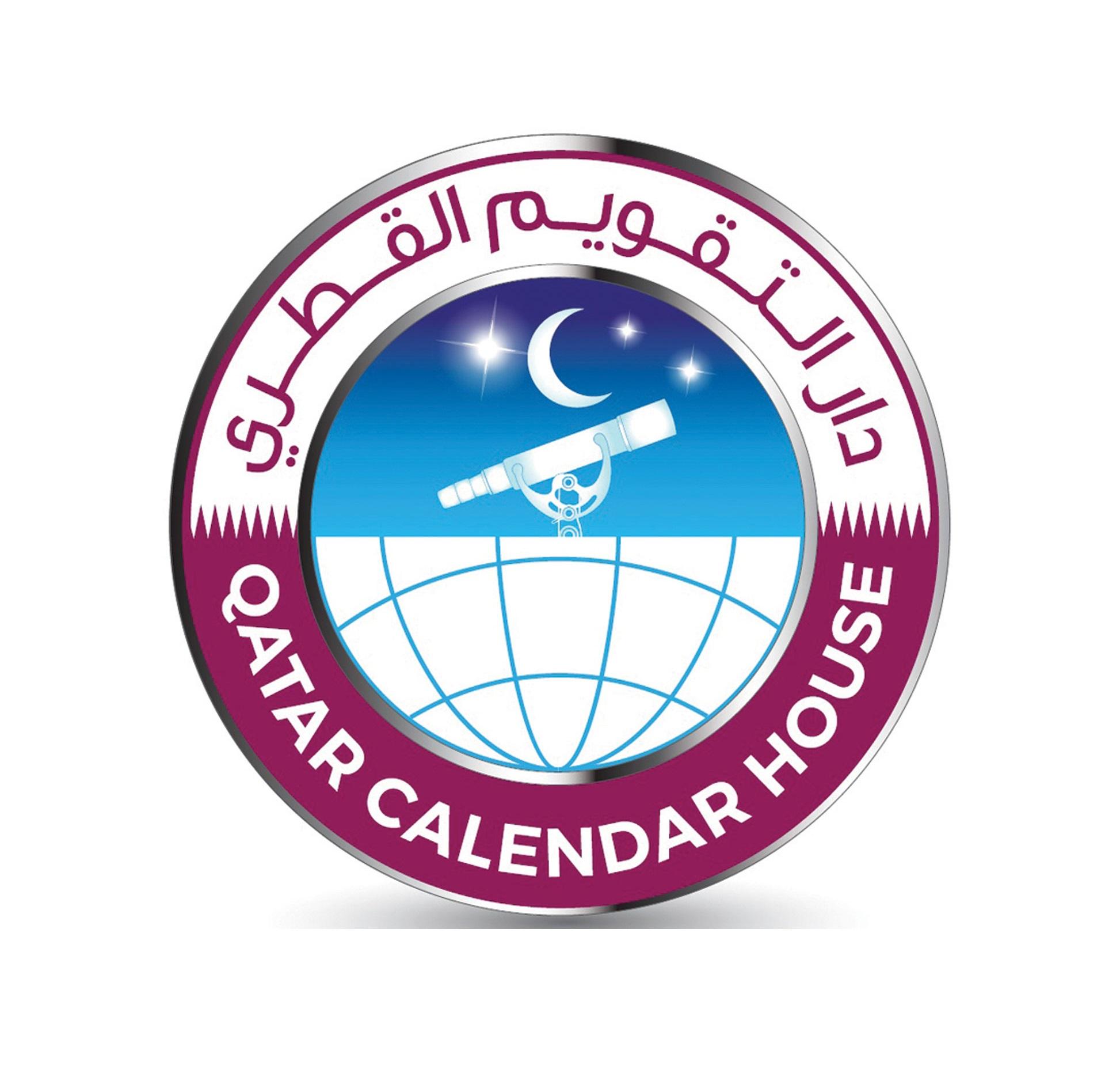 دار التقويم القطري