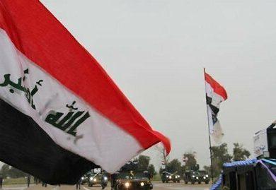 Photo of العراق: مؤتمر بغداد للتعاون والشراكة السبت