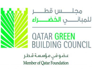 Photo of مجلس قطر للمباني الخضراء ينظم 3 جلسات متخصصة ضمن أسبوع قطر للاستدامة 2021