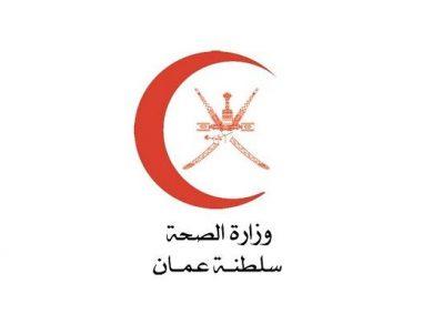 Photo of إجمالي عدد الإصابات بـ كورونا في سلطنة عمان يرتفع إلى 83086 حالة