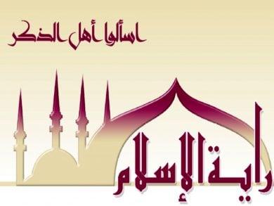 Photo of حكم الذبح لأجل البيت أو السيارة الجديدة