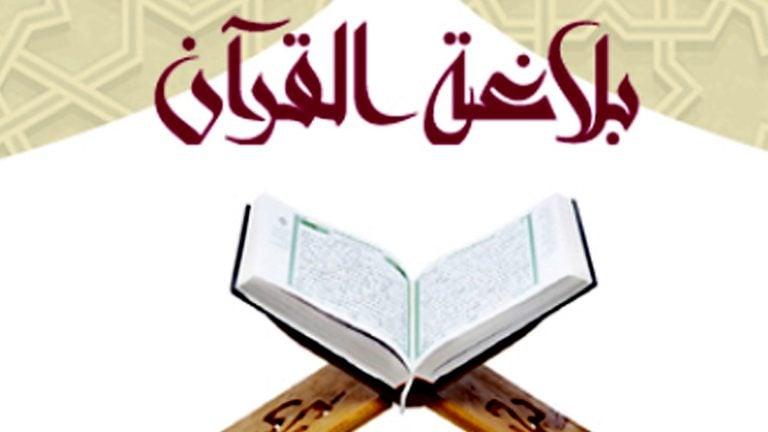 Photo of ما الفرق بين«أسْرى» و«أُسَارى» في القرآن الكريم؟