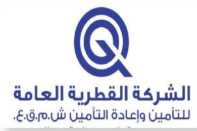Photo of العامة للتأمين تؤجل الاجتماع الاحتياطي للعمومية