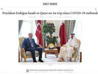 Photo of آفاق جديدة للعلاقات الاستراتيجية