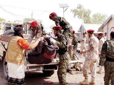 Photo of تركيا تتهم الإمارات بارتكاب جرائم حرب في اليمن