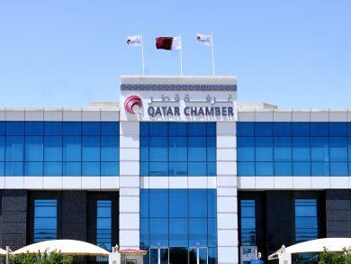 Photo of قطر ضمن قائمة الـ50 الكبار في التجارة الالكترونية
