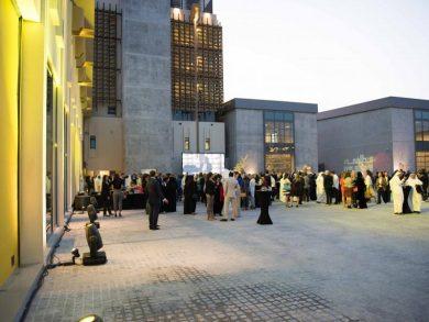Photo of الأصوات النسائية العربية في «مطافئ»