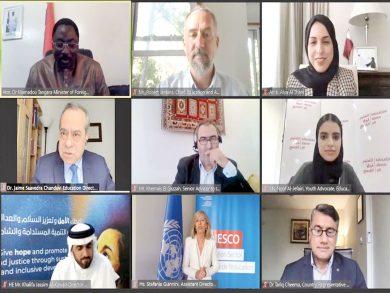 Photo of إشادة أممية بالدعم القطري للمشاريع التعليمية