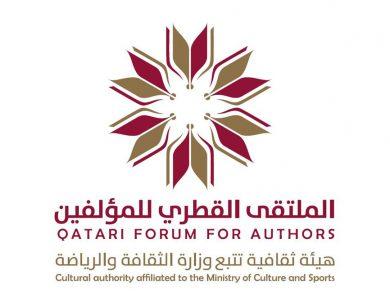 Photo of الملتقى القطري للمؤلفين يفتح جسور التواصل مع تركيا