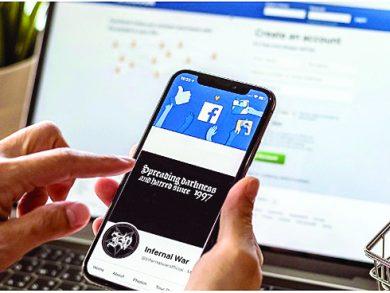 """Photo of لمنافسة """"تيك توك"""" و""""يوتيوب"""".. """"فيسبوك"""" تخصص أكثر من مليار دولار لمنتجي المحتويات"""