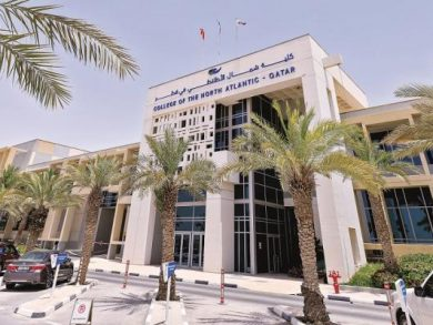 Photo of «شمال الأطلنطي» تعلن الفائزين في بوابة الأعمال