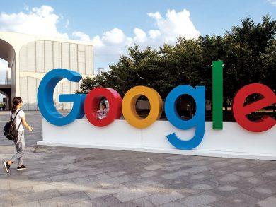 Photo of شركة جوجل تقول إنها تدعم العمل الجاري لتحديث قواعد الضرائب الدولية