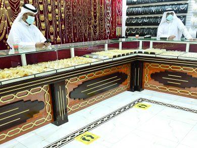 Photo of العيد ينعش مبيعات سوق الذهب