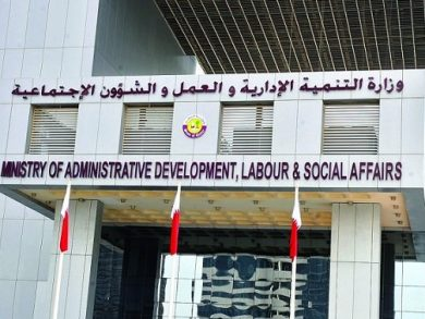 Photo of منح الضبطية القضائية لعدد من مفتشي التنمية الإدارية