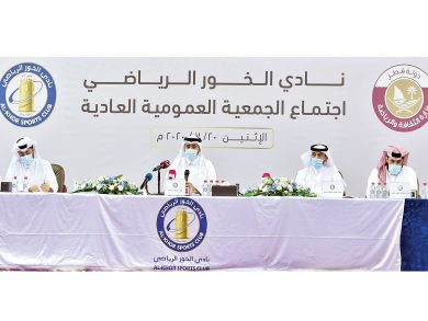 Photo of عمومية الخور تنتهي ببشرى عودة خليفة بن أحمد