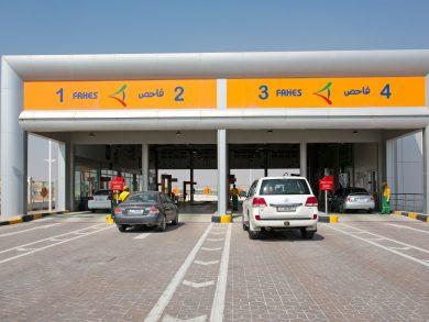 Photo of وقود تعلن عن موعد عودة فحص المركبات