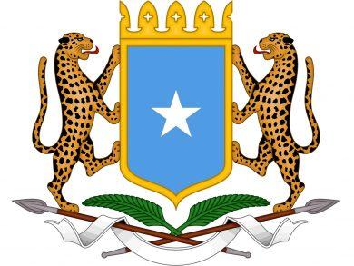 Photo of الصومال: إجراء الانتخابات في الوقت المقرر