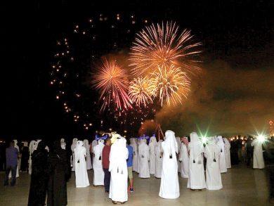 Photo of فعاليات مميزة في احتفالات كتارا بالعيد