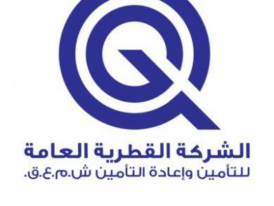 """Photo of """"القطرية العامة للتأمين"""" و""""الرعاية الطبية"""" تعلنان نتائجهما المالية للنصف الأول من 2020"""